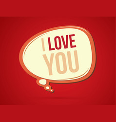 I love you text in balloons vector