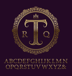 wavy patterned gold letters with initial monogram vector image vector image