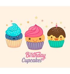 Cute birthday cupcake icon set vector