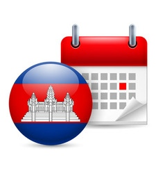 Icon of national day in cambodia vector