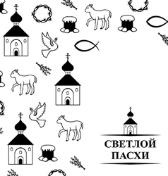 Easter orthodox vector