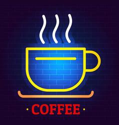 coffee logo flat style vector image