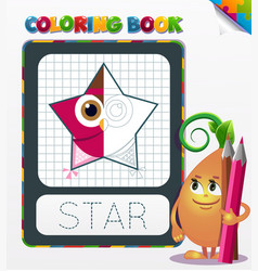 Coloring book star geometric form vector
