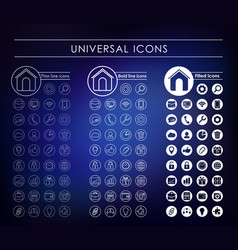 a set of universal white icons vector image