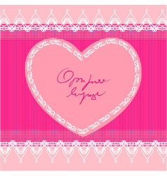 heart shape design background vector image