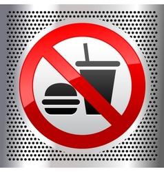 Symbols food vector image