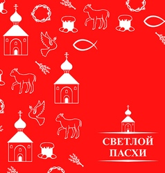 Easter orthodox red vector