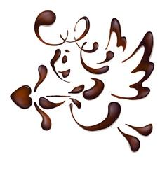 Chocolate valentine vector