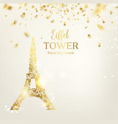 Eiffel tower silhouette vector