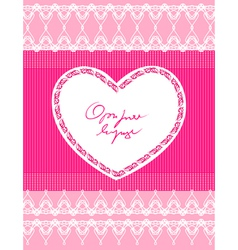beautiful pink background with lace and heart vector image vector image