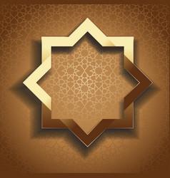 Golden frame in arabic style vector