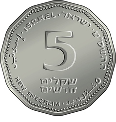 Reverse israeli money five shekel coin vector