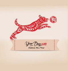 chinese new year 2018 with label paper year of vector image