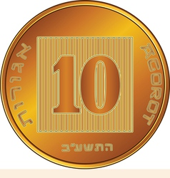 Reverse Israeli gold money 10 agorot coin vector image vector image