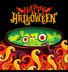halloween party invitation poster witch vector image