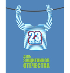 Soldiers frock hanging on rope Day of defenders of vector image vector image