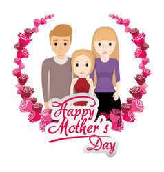 Happy mothers day family together vector