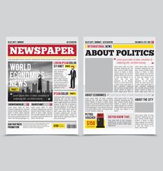 News journal spread template vector