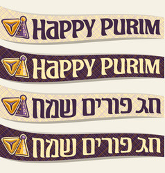 set of ribbons for purim vector image