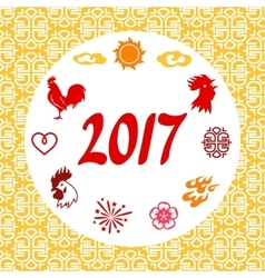 Greeting card with symbols of 2017 by chinese vector