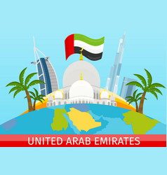 United arab emirates travel poster vector