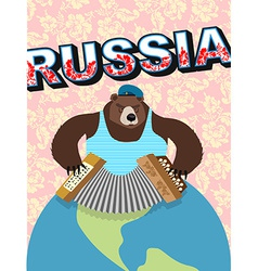 Russian bear cap with earflaps plays the harmonica vector
