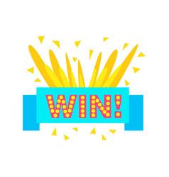 Win congratulations sticker with blue ribbon vector