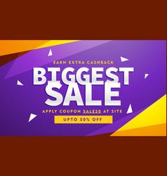 purple and yellow biggest sale discount voucher vector image