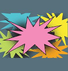 pink comic burst explosion pop art vector image