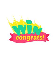 win congratulations sticker design with green vector image