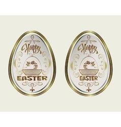 Easter bunny in a basket inside the egg vector