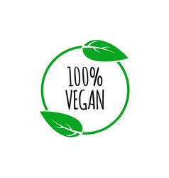 round vegan eco bio green logo with leaf vector image vector image