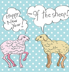 happy new year of sheep vector image vector image