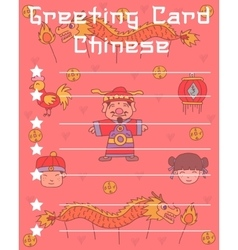 Greeting card Chinese on red background vector image