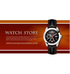 watch store business card vector image
