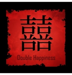 Chinese Characters Double Happiness vector image vector image