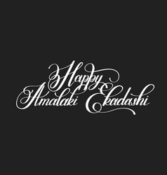 Happy amalaki ekadashi lettering inscription to vector