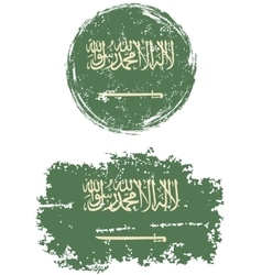 Saudi arabian round and square grunge flags vector