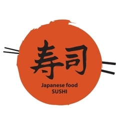 Chopsticks and sushi hieroglyph vector