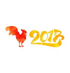 Lettering 2017 banner vector