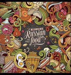 Cartoon cute doodles russian food frame design vector