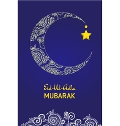 Crescent moon decorated with zentangle for muslim vector image