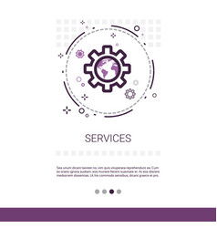 service cogwheel support technology banner with vector image