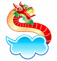 chinese dragon at the sky vector image vector image