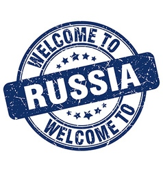 welcome to Russia vector image vector image