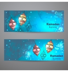 Set of two horizontal banners for ramadan kareem vector