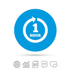 every hour sign icon full rotation arrow vector image vector image