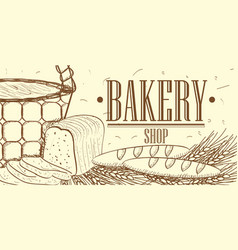 vintage bakery vector image vector image