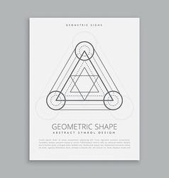 Abstract spiritual symbol vector