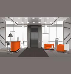 Realistic lobby interior vector